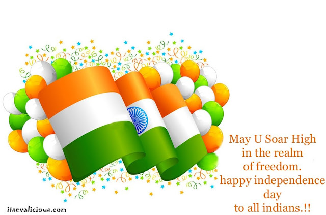 Happy Indpendence Day Dp