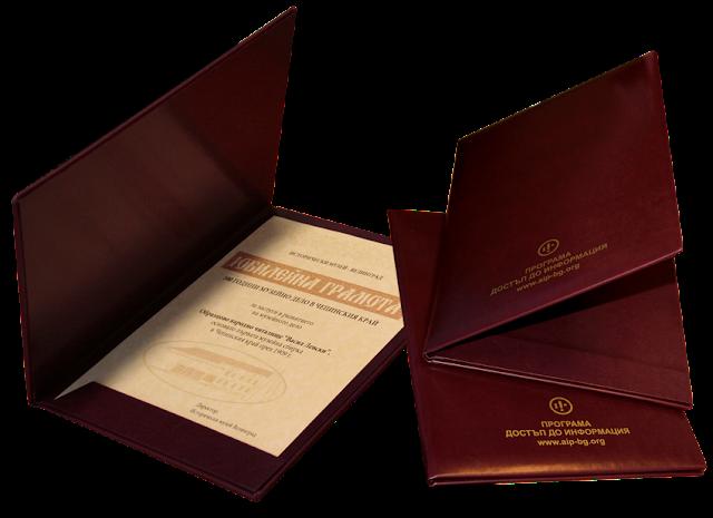 луксозни папки, папки от еко кожа, луксозни бележници, луксозни тефтери, кожени тефтери, изработка на тефтери, изработка на конферентни папки