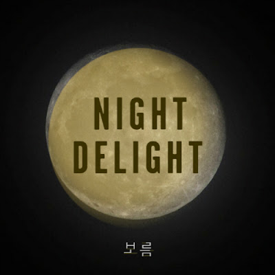 [Single] N.D.(Night Delight) – 보름