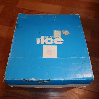 昭和のかき氷機(氷かき器) 【茶谷金属化成工業株式会社のW・アイス】
