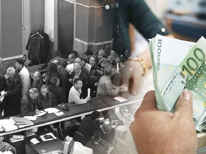 ΕΓΚΥΚΛΙΟΣ ΓΙΑ ΤΗ ΡΥΘΜΙΣΗ ΟΦΕΙΛΩΝ ΕΩΣ 50.000 ΕΥΡΩ ΣΤΑ ΑΣΦΑΛΙΣΤΙΚΑ ΤΑΜΕΙΑ