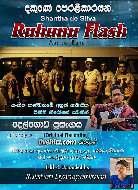 RUHUNU FLASH LIVE IN DELGODA 2017-07-20