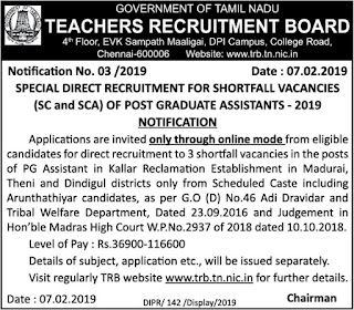 TRB Special Recruitment Notification 2019 - PG Assistants