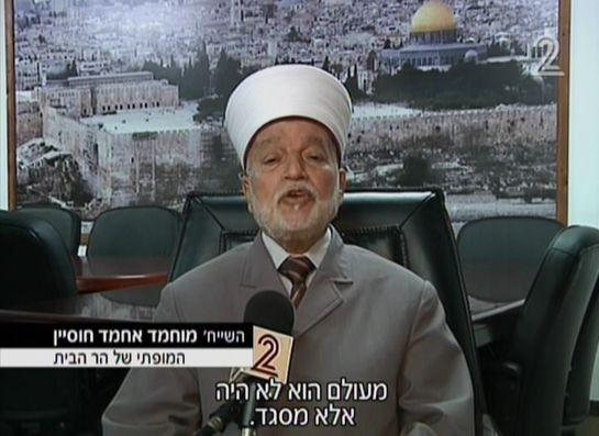Gran Mufti de Jerusalem