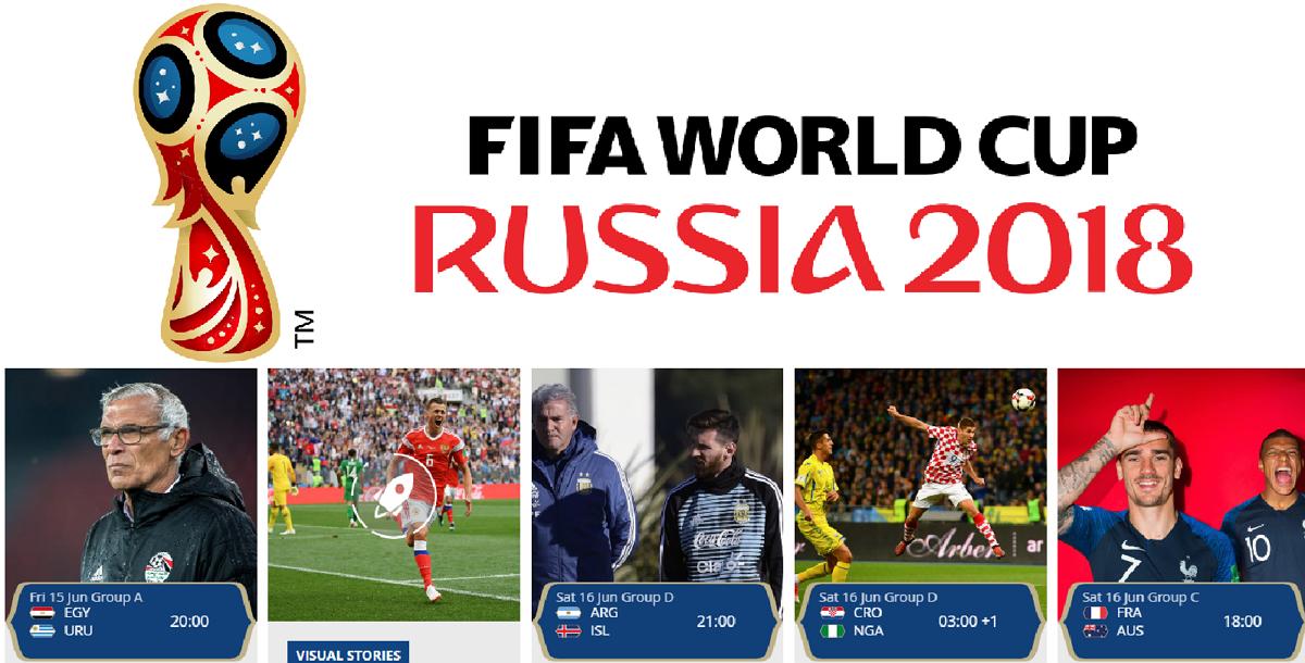 2018 世足賽網路直播免費看