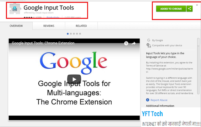 Google Input Tools,Chrome Extension Details in nepali