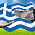 Bloomberg View: Η Ελλάδα δεν έχει γυρίσει σελίδα