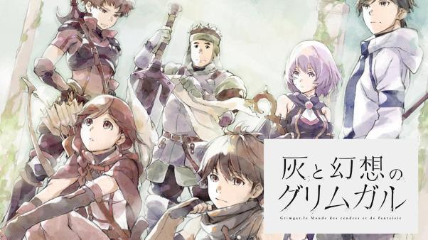 Grimgar: Ashes and Illusions (Hai to Gensou no Grimgar) - Top Best anime by A-1 Pictures List