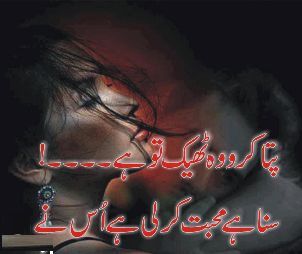 Ayesha Urdu Name Image