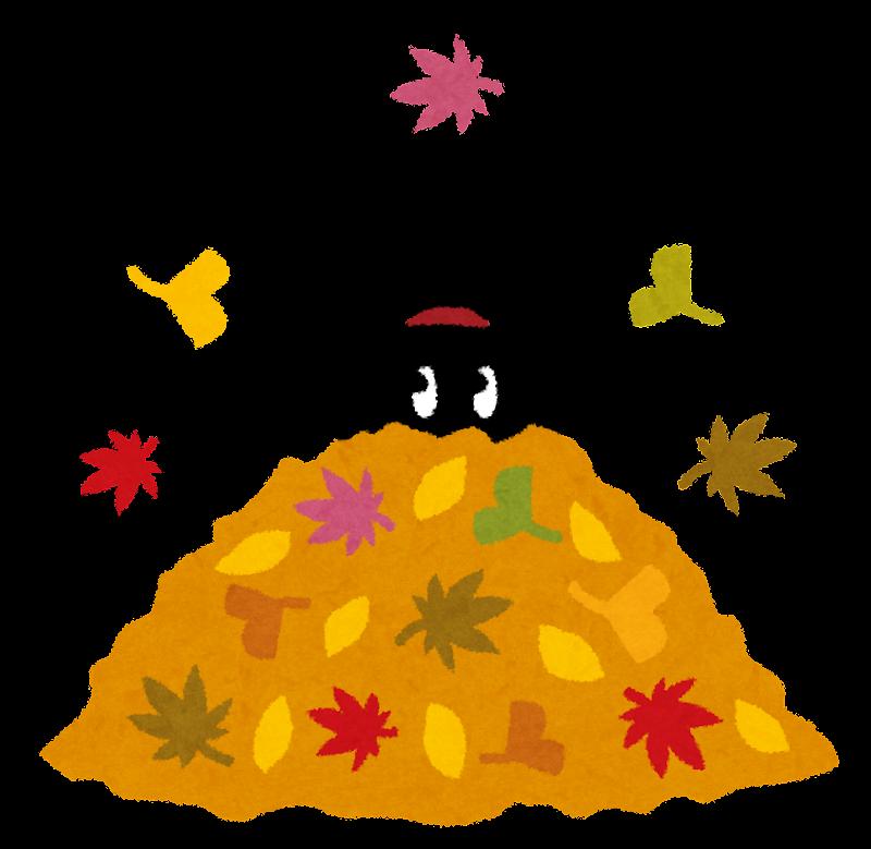 落ち葉に埋もれた ぴょこ のイラスト かわいいフリー素材集 いらすとや