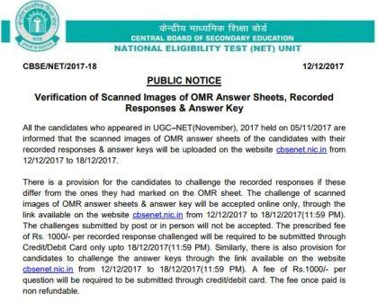 image : UGC NET NOV 2017 Answer Key Challenge OMR Sheet @ TeachMatters.in