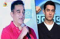 Kamal Haasan Speech: I've been more socially responsible than Aamir Khan | Satyamev Jayate, BIG BOSS
