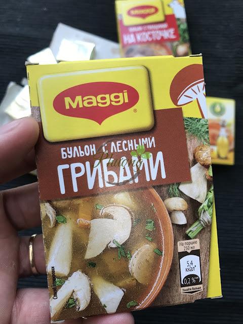 Hạt nêm Maggi vị xương hầm các loại của Nga