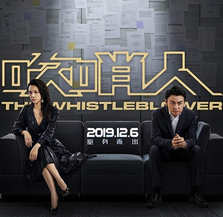 The Whistleblower (2020) English 720p WEBRip x264 800MB
