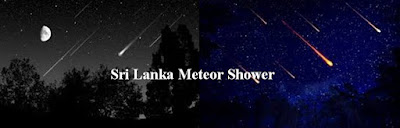 Ulkapatha Warshawak Meteor Shower Sri Lanka