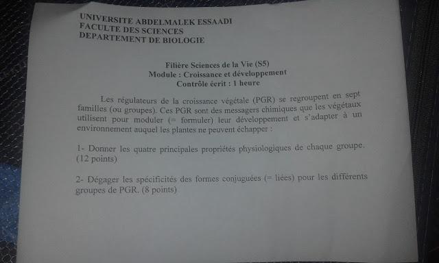 Examen de CROISSANCE  SVI S5 / 2017