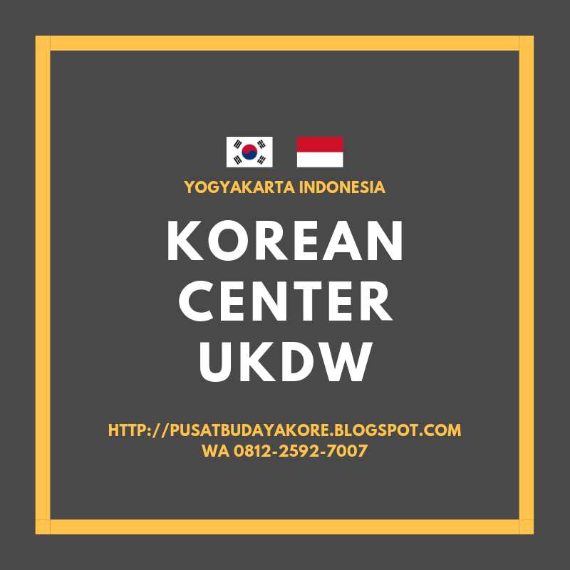 Korean Center UKDW