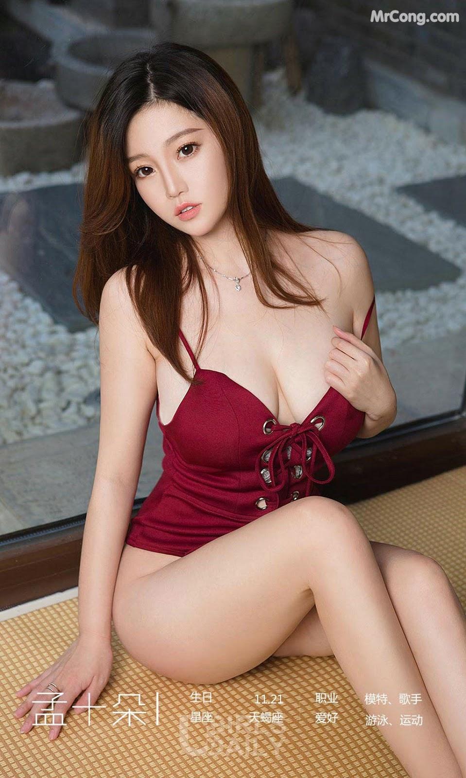 Image UGIRLS-Ai-You-Wu-App-No.1286-Meng-Shi-Duo-MrCong.com-004 in post UGIRLS – Ai You Wu App No.1286: Người mẫu Meng Shi Duo (孟十朵) (35 ảnh)