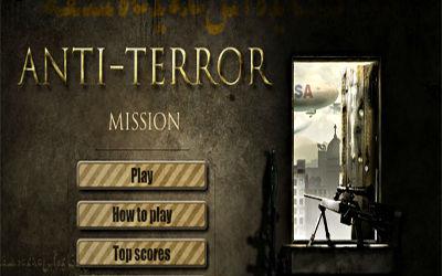 Anti Terror Mission - Jeu d'Action sur PC