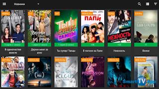 Kino HD v2.2.2 Ad-Free + Mod Lite APK