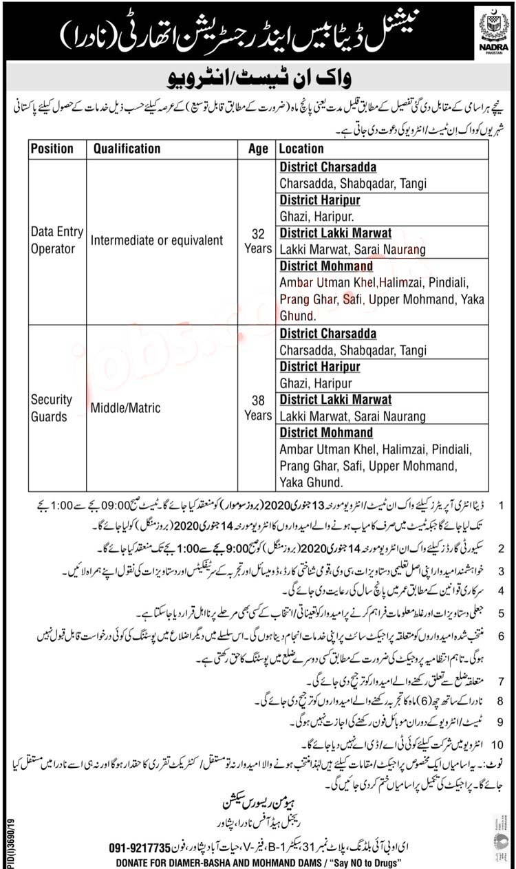 Nadra Charsadda Jobs 2020 Walk-Interview