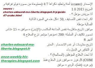 Allègement thérapeutique vih iccarre guide ANRS-170-Quatuor arabe anglais afrique