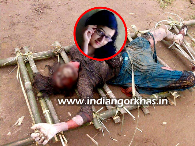 Rape and murder of Champa Chetry in Assam