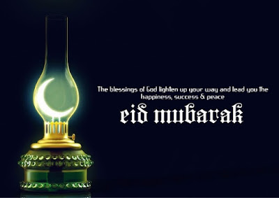 Best-Eid-Mubarak-Wishes-Wallpaper-&-Photo-Gallery-for-Lover-6