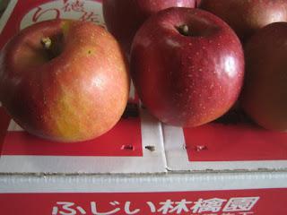 重みがあるりんご