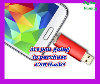 7 important features while purchasing pen drive/USB flash