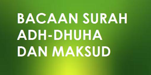 Surah Adh-Dhuha Dan terjemahan