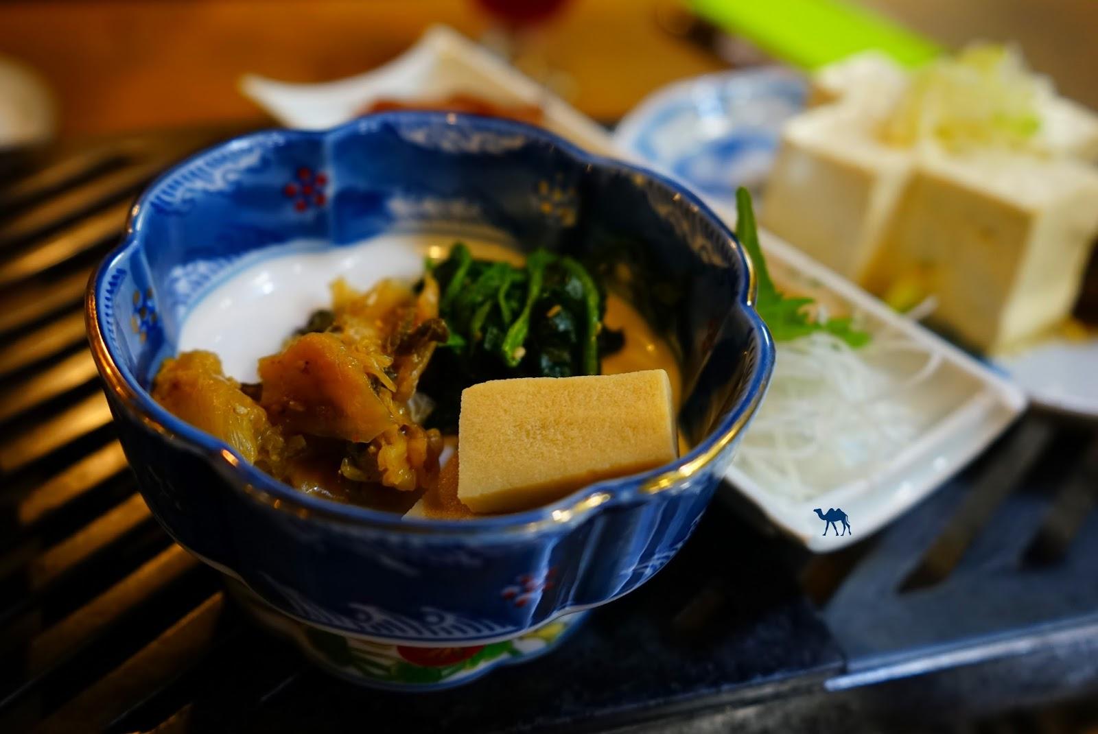 Légumes de Montagne - Le Chameau Bleu -Takayama Alpes Japonaises