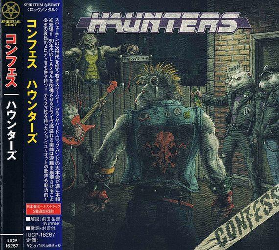 CONFESS - Haunters [Japan Edition +2] (2017) full