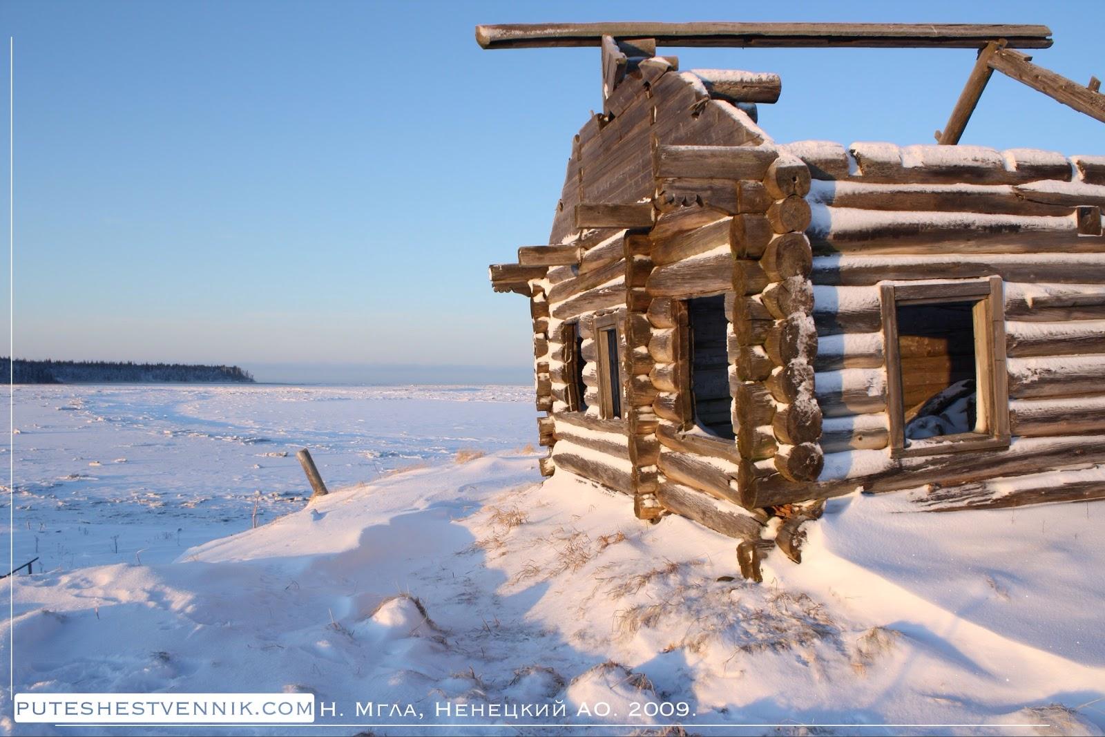 Заброшенная изба на берегу Белого моря