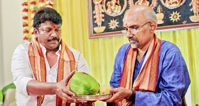 keerthana-engaged-akshay-akkineni