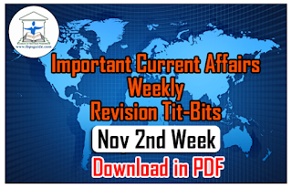 Important CA Weekly Revision Tit-Bits (Nov 2nd Week) for IBPS RRB/Clerk Mains 2016 – Download in PDF