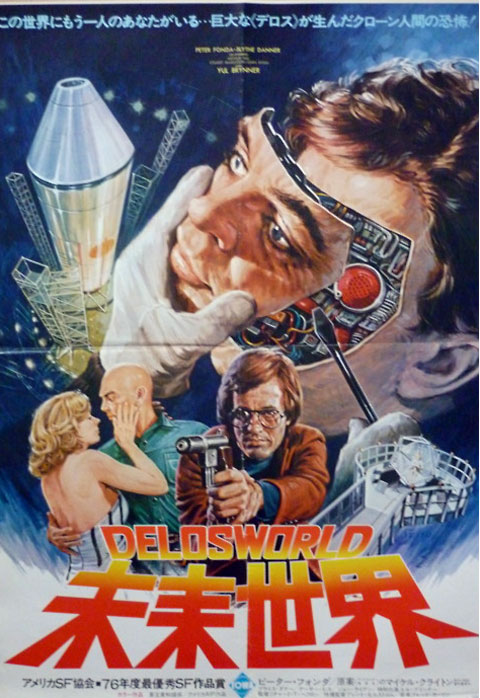 space1970: FUTUREWORLD (1976) International Posters