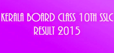 Kerala SSLC 10th Results 2016 Announced