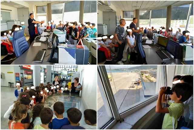 Μαθητές της Β' τάξης του Α' Δημοτικού Σχολείου επισκέφθηκαν το λιμάνι της Ηγουμενίτσας