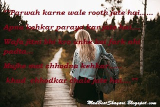 sad shayari,very sad shayari,sad shayari image,sad shayari in hindi