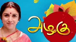 Azhagu Serial 15-01-2018 Sun Tv Serial Watch Online
