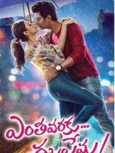 Kajal Aggarwal, Jiiva in 2017 New Upcoming Tamil movie Entha Varaku Ee Prema Poster, release date