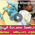 IS IT BEST FOR CHILD TO PUT INJECT | ANDROID SUPERSTARS