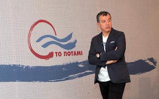 Σταύρος Θεοδωράκης: Το Ποτάμι δεν δίνει ψήφο εμπιστοσύνης στον κ.Τσίπρα