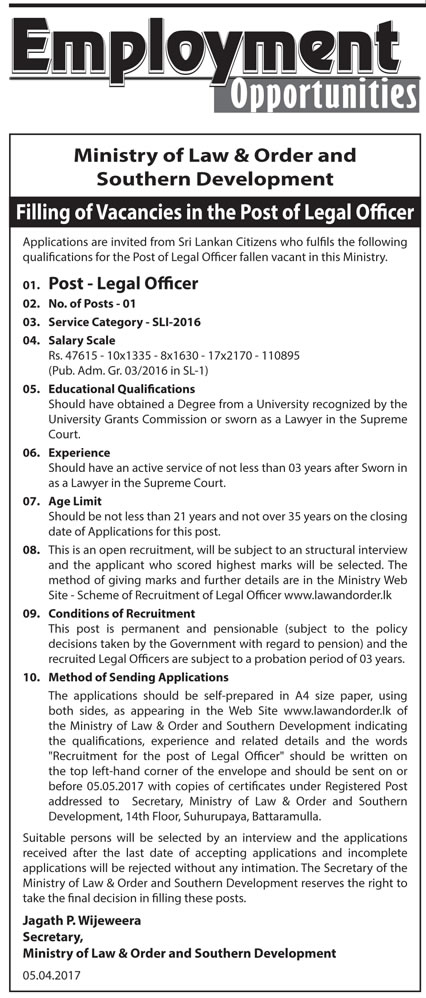 Sri Lankan Government Job Vacancies at Ministry of Law & Order and Southern Development for Legal Officer