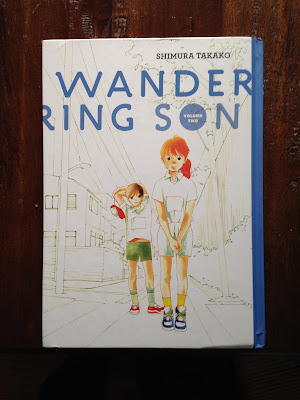Wandering son by Takako Shimura