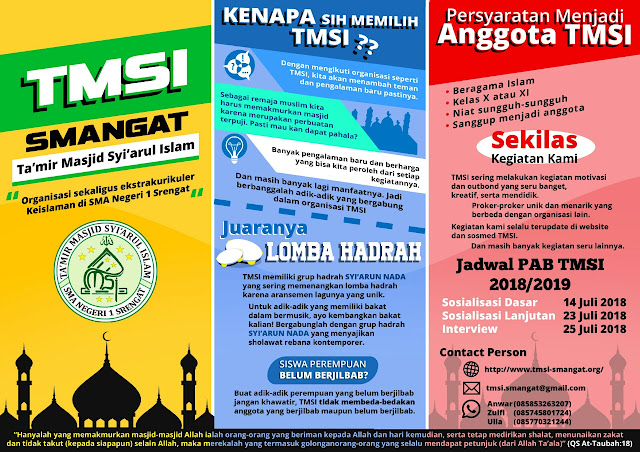 Brosur PAB TMSI 2018/2019