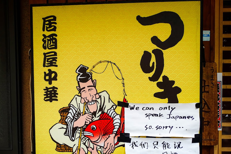 Językowe łamigłówki i podręczny tłumacz, czyli jak przeżyć w Japonii