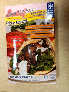 At Pars Market we are proud to offer our customers to taste of delicious Frozen Shawarma/Gyro slices  Packed in a package!