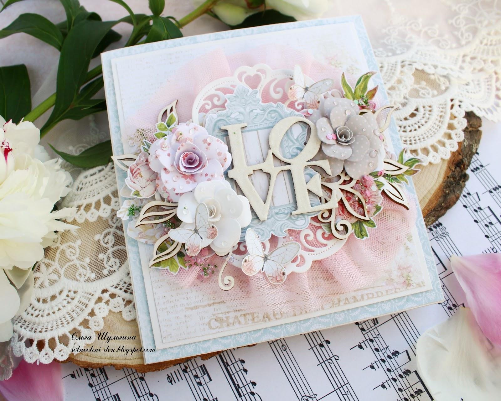 Веселый рисунок, открытка с годовщиной свадьбы 1 год скрапбукинг